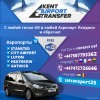 .KENT AIRPORT TRANSFERS.